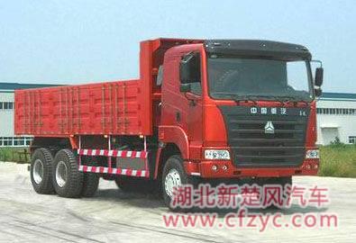 dumper,dump truck,dumping truck,tipper,special vehicle,automotive,transportation equipment