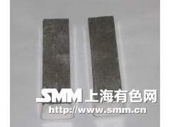 99.99% 99.999% 99.9999% Indium Ingot Lump Power Bar Indium Antimonide Indium Telluride Indium Arseni