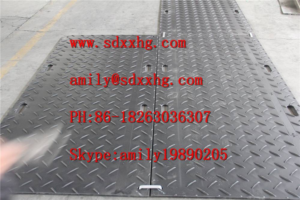 HDPE Plastic ground protection mat