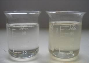 leather auxiliary ---epoxy fatty acid methyl ester
