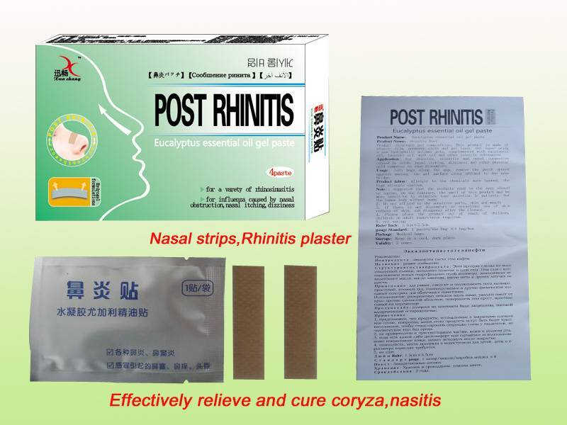nasal strip relief snoring congestion/breathe right