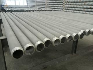 Reformer / catalyst furnace tube