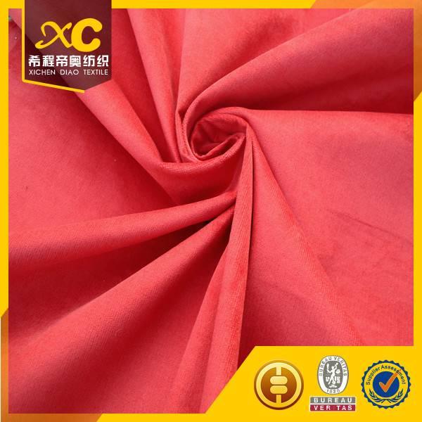 21w corduroy fabric made in China