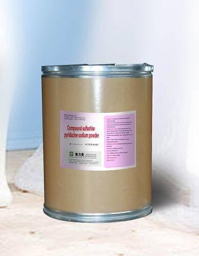 Compound Sulfachlor Pyridazine Sodium Powder&Veterinary medicine