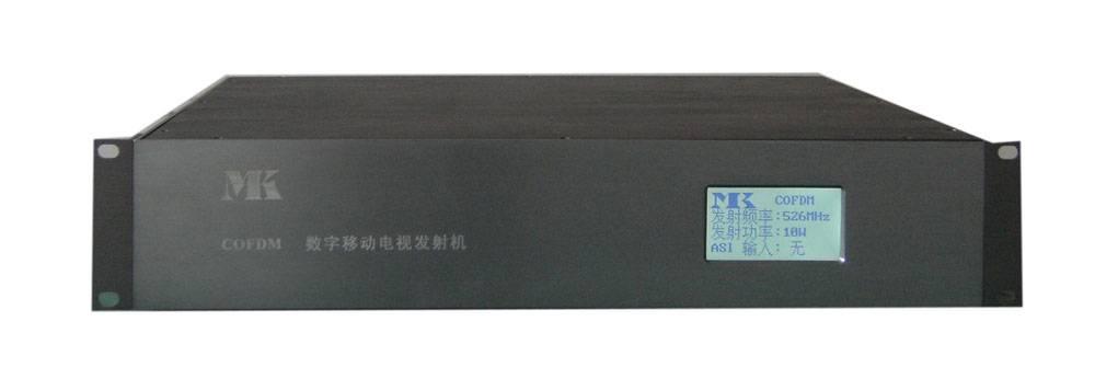 COFDM Vehicle Mountable Broadcasting Transmission Equipment