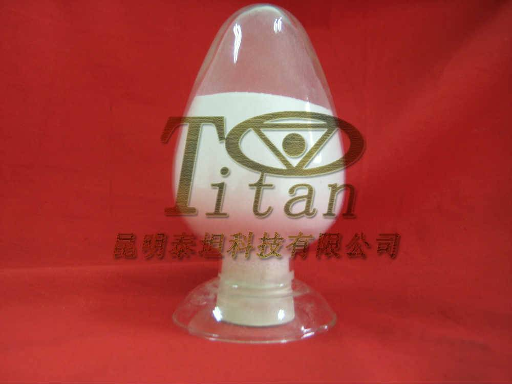Cerium sulfate octahydrate