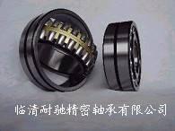produce spherical roller bearing