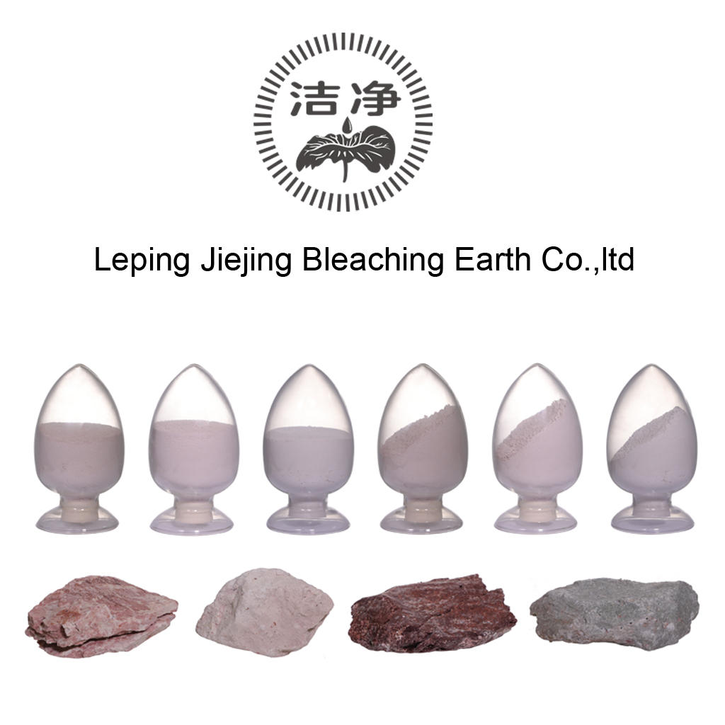 Chemical Bleaching Clay Bleaching Earth for Mineral Oil Refining Purfication Decoloring Catalysts
