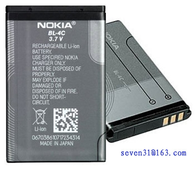 mobile phone battery,cell phone,nokia bl-4c