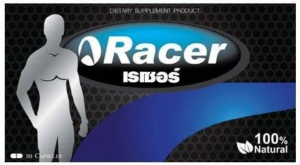 Penis Enlargement and Erection Supplement with Sex Herbs Racer