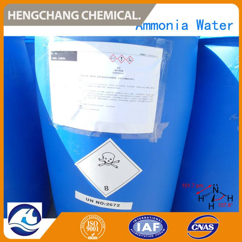 Ammonia water/Ammonia Solution 25% by China Supplier
