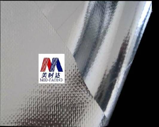Manufacturer of Foil with Fiberglass Fabric Insulation Serials (FGS702)