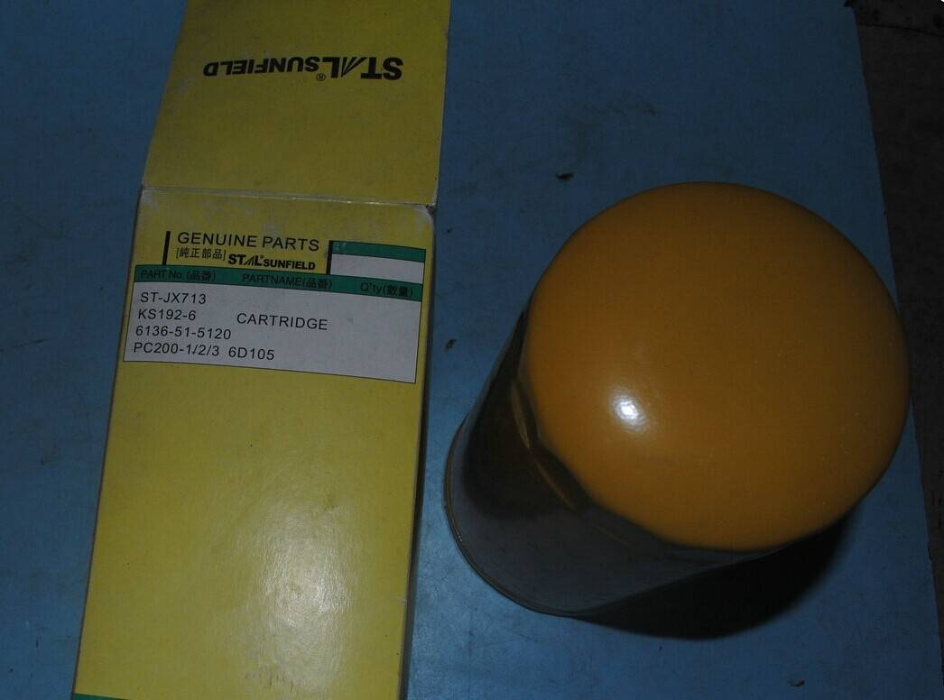 CNPARTS Filter 6136515120