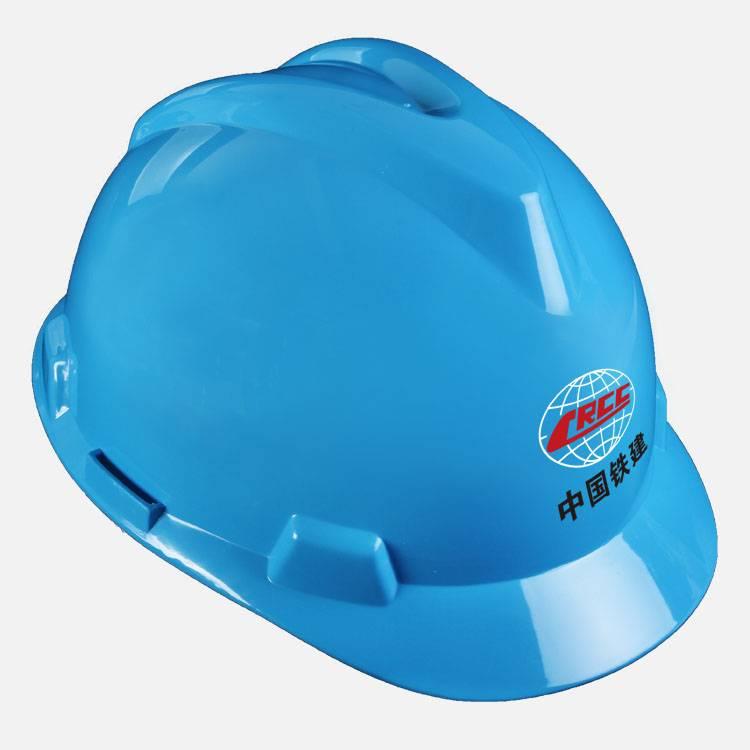 V-guard Safety Helmet for Industrial