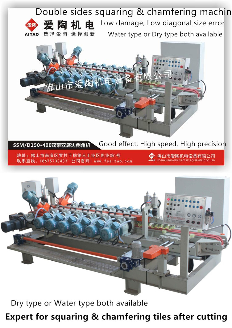 sell tile squaring and chamfering machine