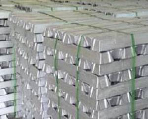 sell zinc ingots