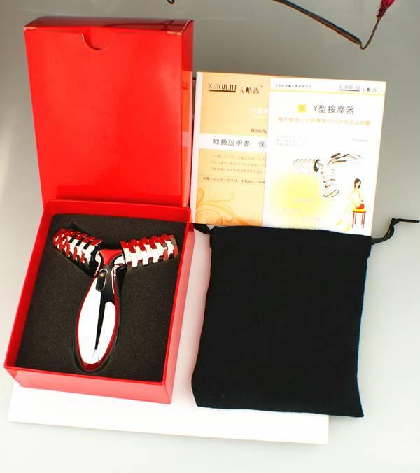 2015 Korea solar body massager personal massager
