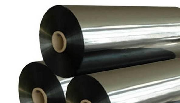 VMCPP film / aluminium laminated film / vacuum metallized film
