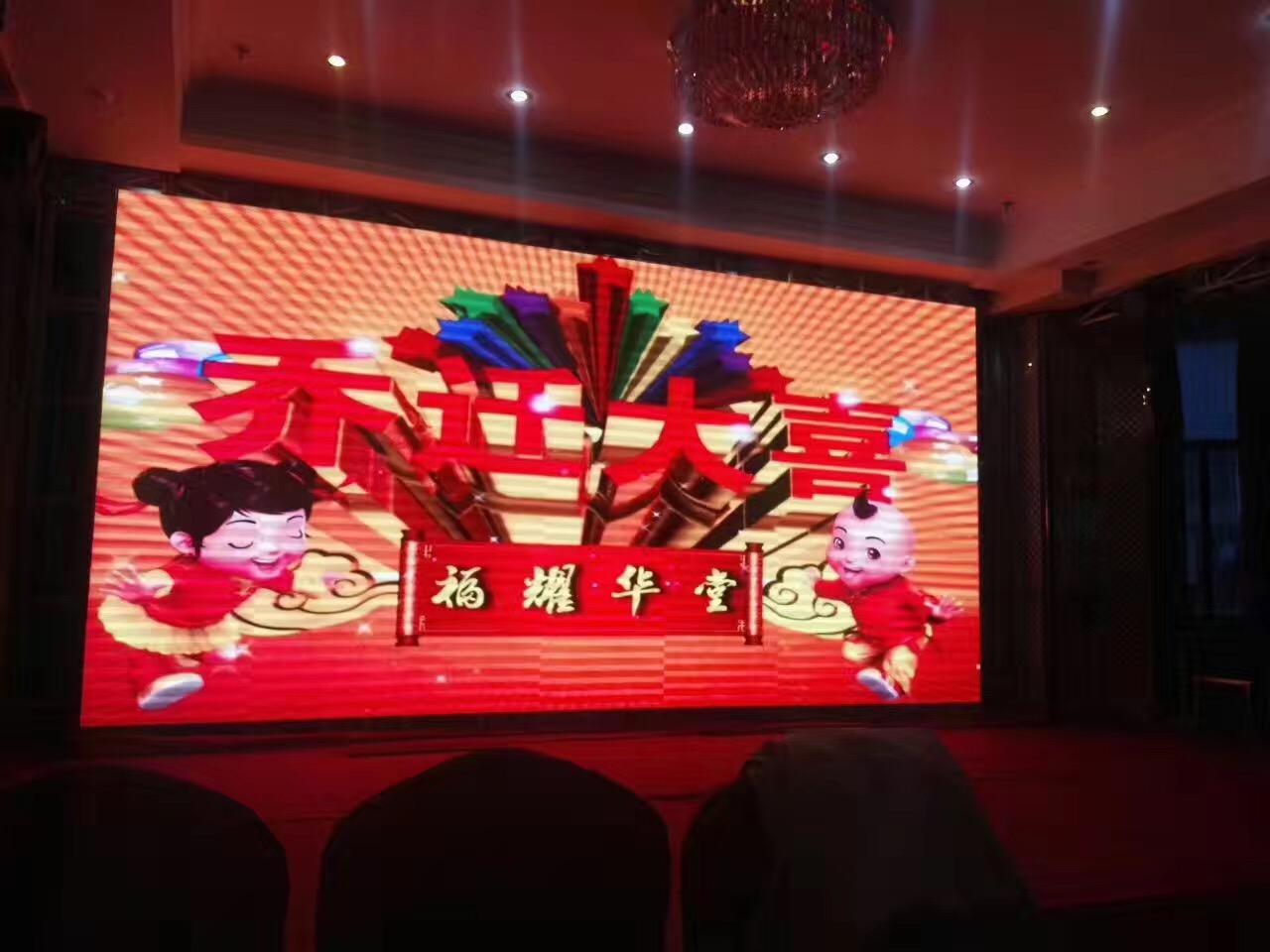 Full color advertising led dsipalys