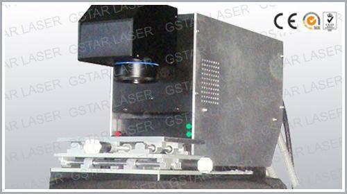 End-pump Laser Marking machine 20W
