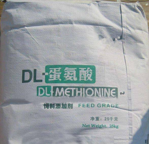 DL-Methionine CAS NO:59-51-8 high purity best price