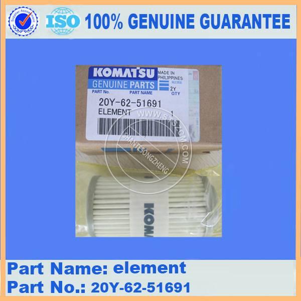 komatsu excavator parts for element 20Y-62-51691,