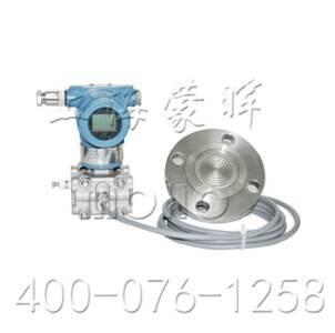 Single flange far eastone pressure transmitter
