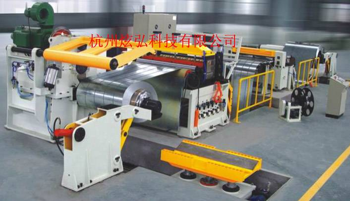metal sheet slitter