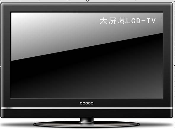 SELL LCD AND PLASMA TV