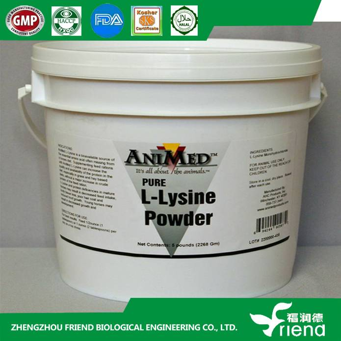 High quality feed additive Lysine price