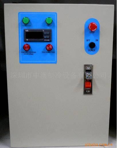 CNAU control box