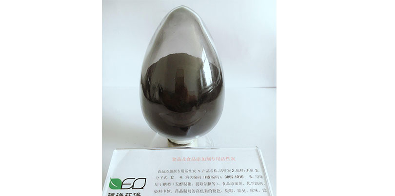 China particle activated carbon