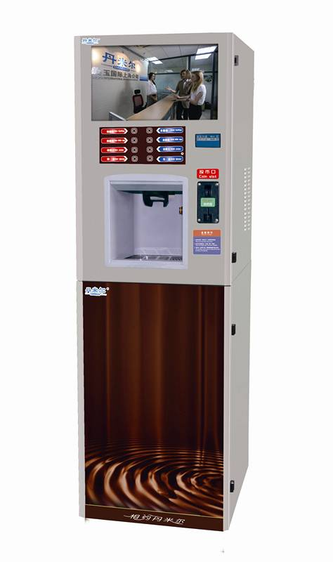 drink automatic machine coffee maker vending machine