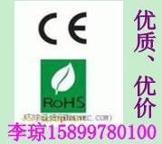provide,EN50491-5-1, Universal Interfaces CE certification