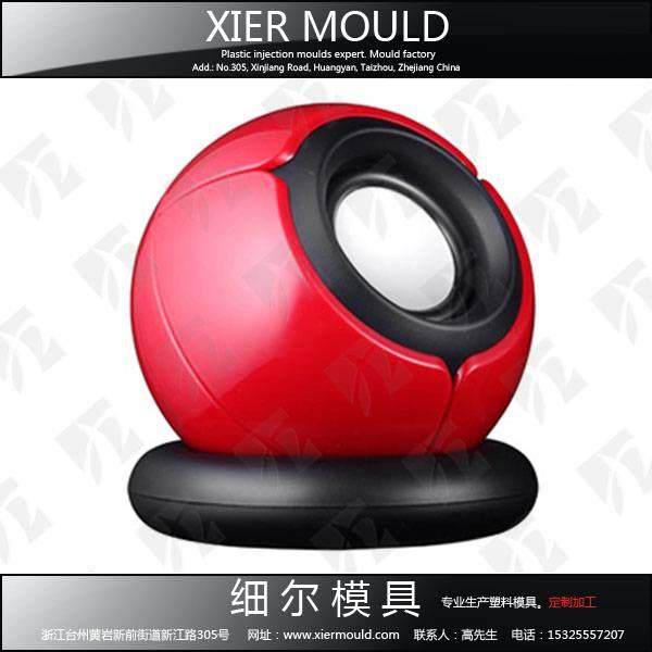Shell Soundbox injection mould