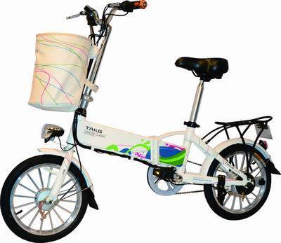 20 Lithium folding mini electric bicycle