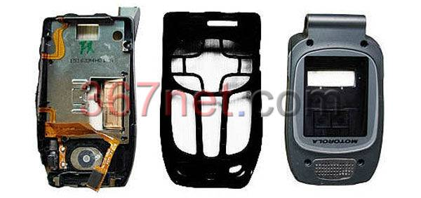 Original Nextel i850 B C D Housing