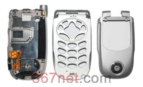 Original Nextel i730 A C D Housing