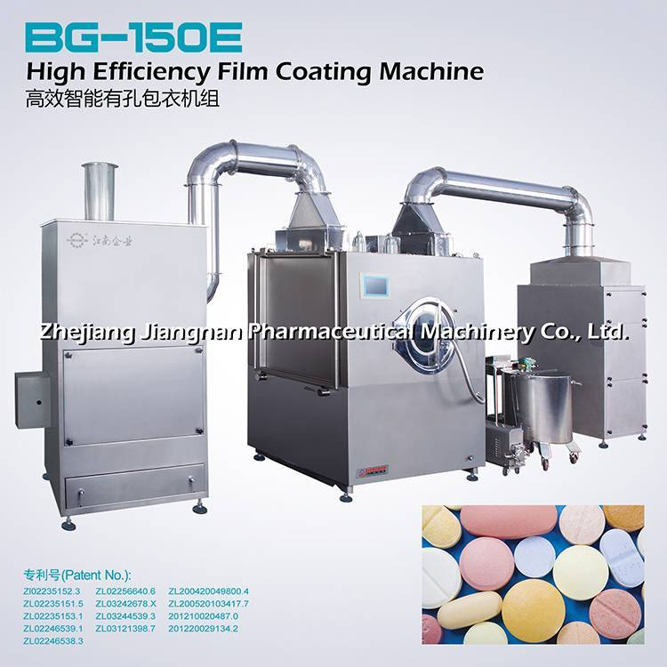 HIGH-EFFICIENCY FILM COATING MACHINE BG150E