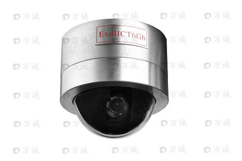 explosion proof dome camera