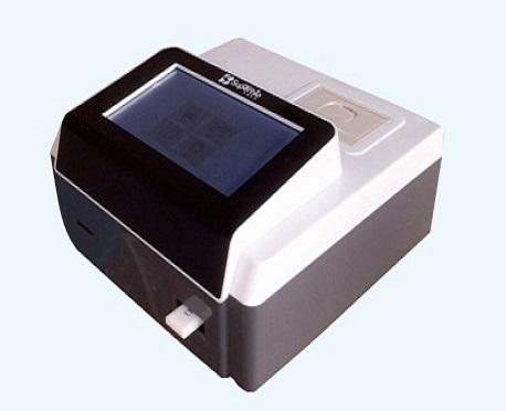 Veterinary Immunofluorescence Quantitative Analyzer (POCT)
