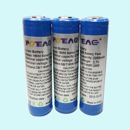 2200MAH 3.7V 18650 lithium-ion battery