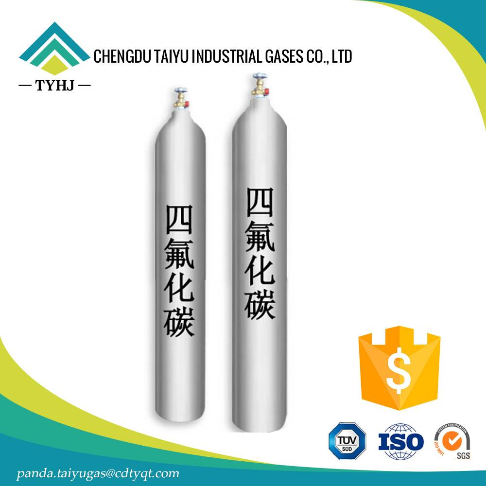 Sell High Quality Carbon Tetrafluoride(CF4)