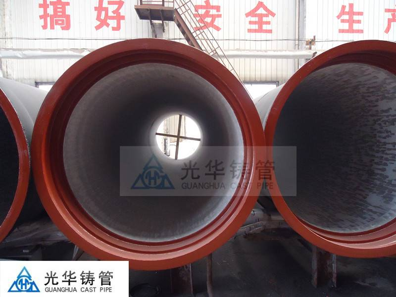 supply ductile iron pipes/dci pipes/di pipes