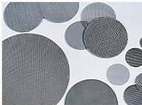 High Quality Stainless Steel Mesh Filter For Oil