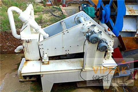 recovery machinery,set a quarry ,sand recovery machine