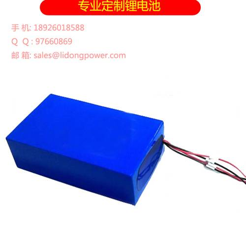 Solar Street Light Lithium Battery 50Ah 12V Battery Solar