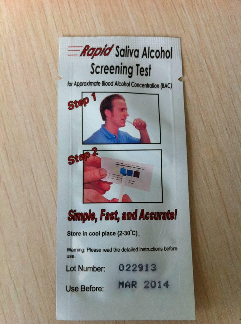 saliva alcohol test strip