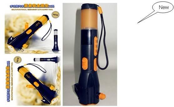 Waterproof Dynamo torch with FM/AM radio