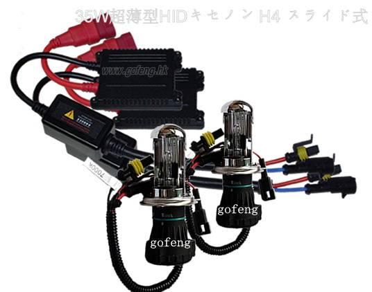 35w hid xenon kit H4 hi/lo slim ballast